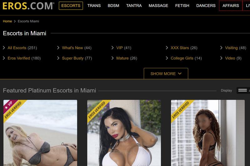 Eros homepage